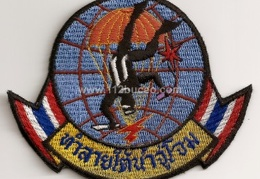 royal thailand navy seal udt diving group