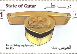qatar early diving equipment dasta