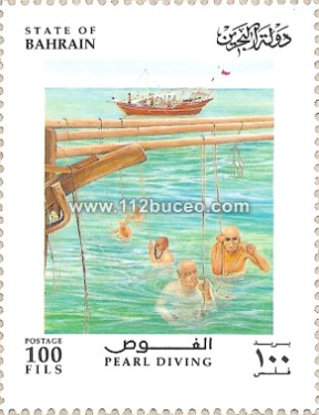 bahrain_pearl_divers_surface.jpg