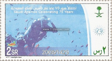 saudi_arabia_aramco_celebrating_75_years.jpg