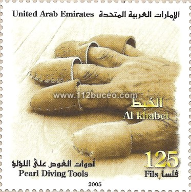 uae_pearl_diving_tools_al_khabet.jpg