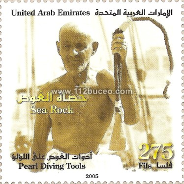 uae_pearl_diving_tools_sea_rock.jpg